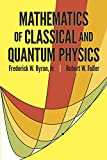 Dover Publications Physics Books