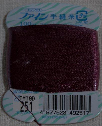 フジックス ファイン手縫い糸 100m  251