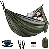 Hammock Camping,662 LB Load Capacity, (119 in x 79 in) Ultralight Nylon Parachute Hammocks with 2 Hanging Straps & 1Pink and 1Black Eye Mask for Backpacking, Travel, Beach, Camping, Hiking