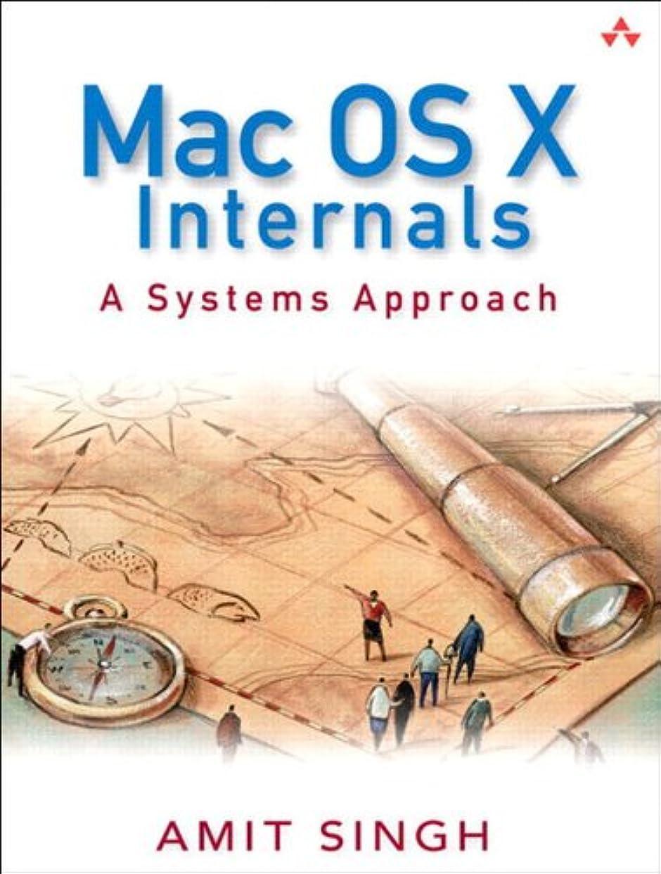 滑るタイムリーな想定Mac OS X Internals: A Systems Approach (paperback) (English Edition)