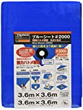 TRUSCO(トラスコ) ブルーシート #2000 3.6m×3.6m BS20-3636