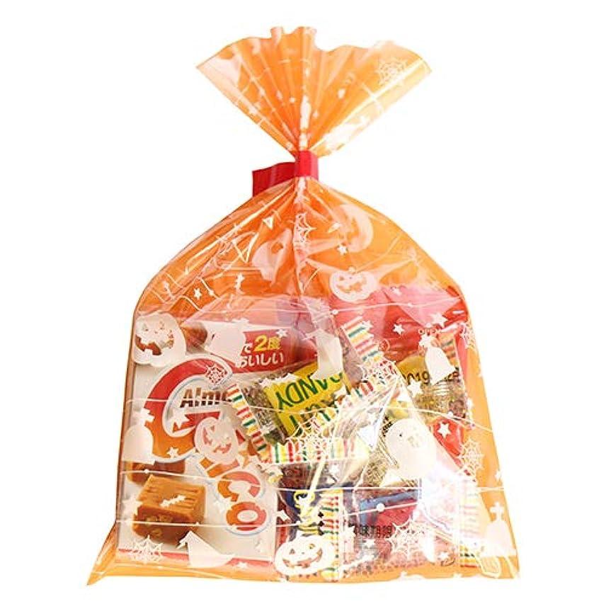 均等にスリンク司令官ハロウィン袋 150円 お菓子 詰め合わせ(Bセット) 駄菓子 袋詰め おかしのマーチ