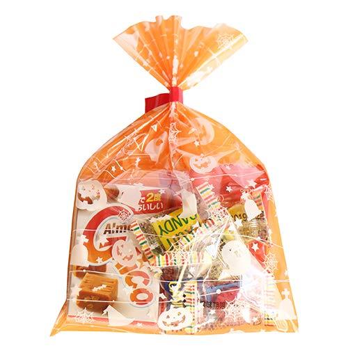 ハロウィン袋 150円 お菓子 詰め合わせ(Bセット) 駄菓子 袋詰め おかしのマーチ