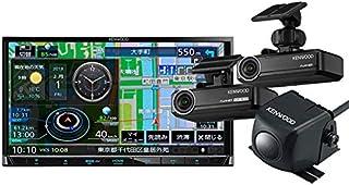 KENWOODケンウッドMDV-S706+DRV-N530+DRV-R530+CMOS-C230ハイレゾ再生対応7V型彩速ナビ+前後方録画ドラレコ+バックカメラセット
