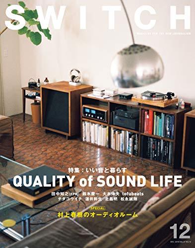SWITCH Vol.37 No.12 特集 いい音と暮らす QUALITY of SOUND LIFE