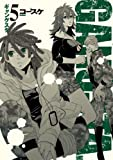 GANGSTA. 5巻 (バンチコミックス)