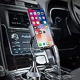 Best Car Holders - Car Cup Holder, Phone Holder for Car Adjustable Review
