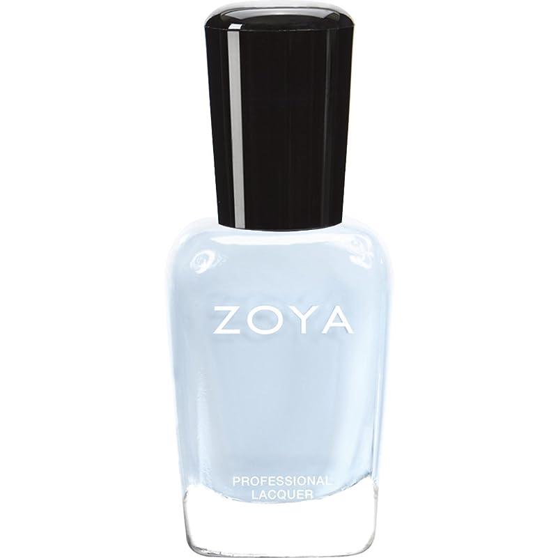 謝罪舗装する胃ZOYA ゾーヤ ネイルカラー ZP653 BLU ブルー 15ml  2012 LOVELY COLLECTION 光沢のある淡いベビーブルー マット 爪にやさしいネイルラッカーマニキュア