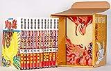 【化粧箱入り】火の鳥 全12巻セット