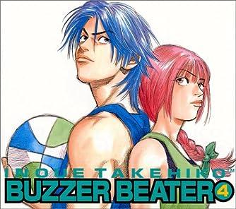 Buzzer beater (4) (ジャンプコミックスデラックス)