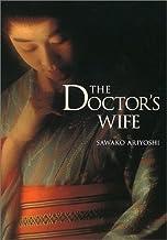 英文版 華岡青洲の妻 - The Doctor Wife