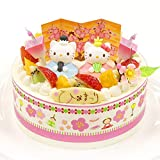 CAKE EXPRESS アレルギー対応 ひな祭りハローキティ生クリームケーキ 5号