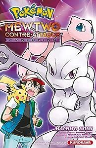 Pokémon, le film : Mewtwo Contre-Attaque Évolution Edition simple One-shot