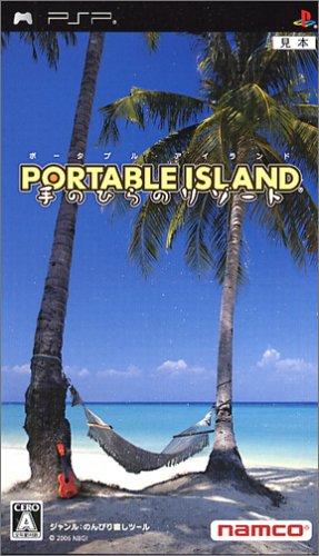 Portable Island: Tenohira Resort