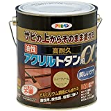 アサヒペン 油性高耐久アクリルトタン用α 塗料 1.6kg ニュークリーム
