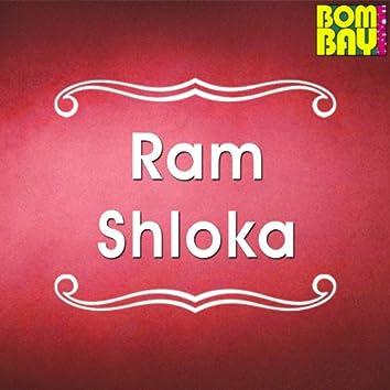 Om Dashrathay (Ram Shloka)