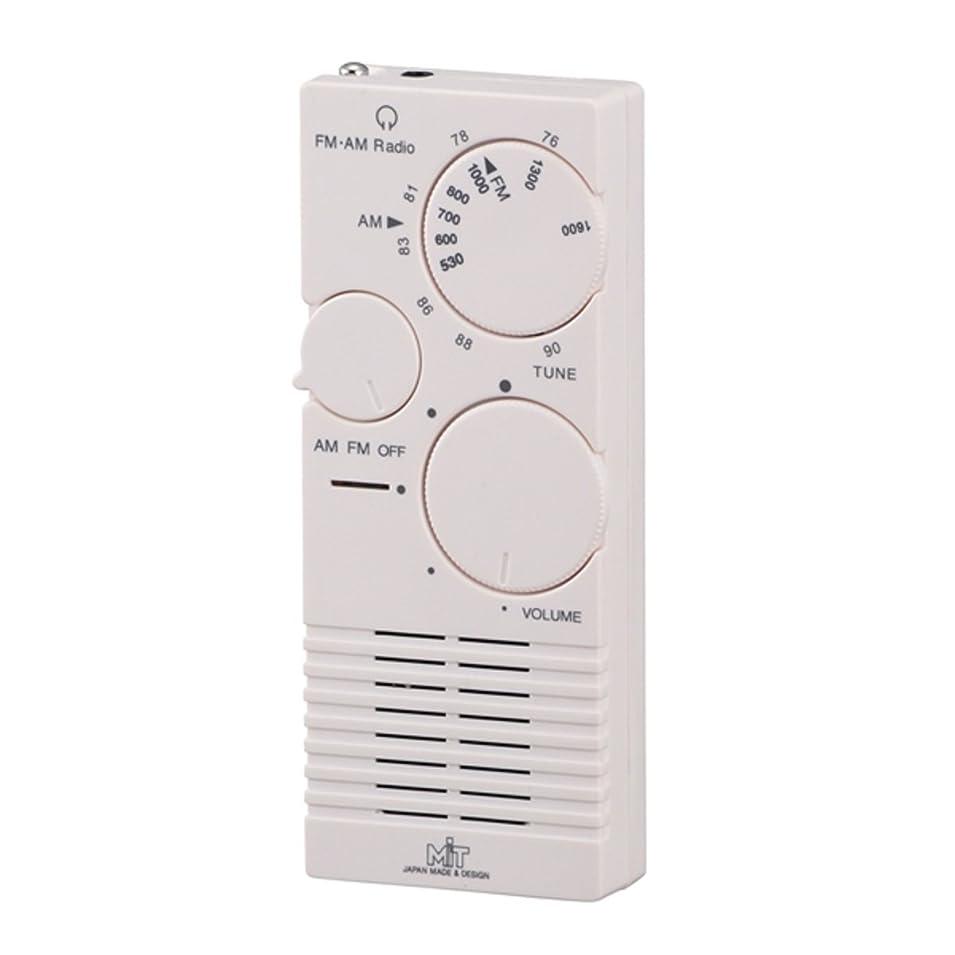 ベッツィトロットウッド救出機械的にオーム電機 ラジオ RAD-F404W [白]