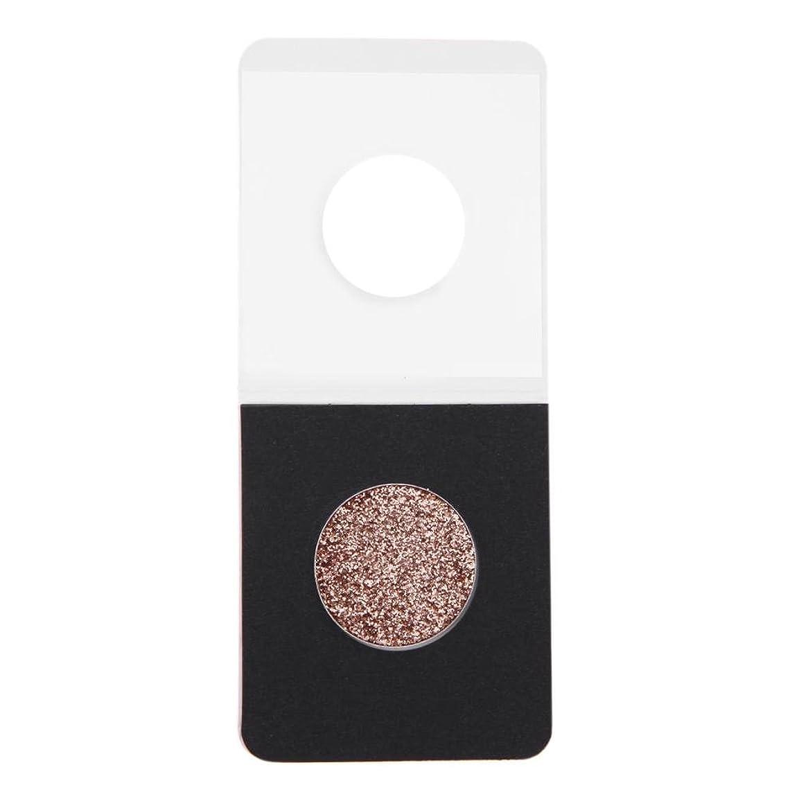 ペデスタルヒントパターンTrendyest Popfeel アイシャドウ 単色 携帯便利 極め細かい 18色選ぶ
