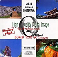 High Quality Digital Image for Professional Vol.34 Traditional OKINAWA