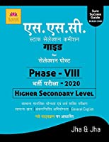 Ssc Higher Secondary Level Phase VIII Guide 2020