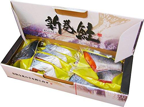 北海道 産 新巻鮭 1尾 切身加工 (2.4kg前後)※クール便対応