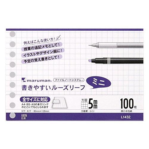 マルマン B7ルーズリーフミニ 5ミリ方眼罫 L1432 00020156 【まとめ買い10冊セット】