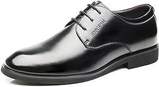 [ランボ] ビジネスシューズ メンズ 歩きやすい 脱げない 軽量 レースアップ ウイングチップ 抗菌 就活 通勤 普段用 カジュアル 紳士靴 27cm 26.5cm ウォーキング シューズ ブラックブラウン