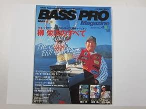 Best bass pro magazine Reviews