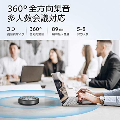 51MJfCFh 2L-ワイヤレススピーカーフォン「eMeet Luna」をレビュー。気軽に持ち運んでWeb会議ができるぞ!