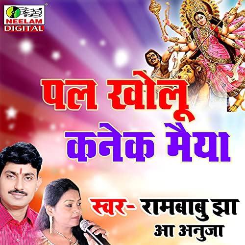 Rambabu Jha & Anuja
