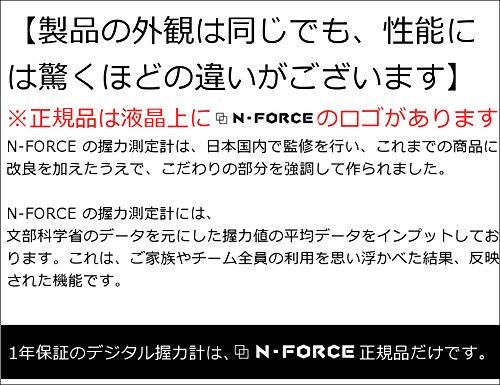 CORVETTE『N-FORCEデジタル握力計(HG-200)』