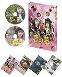 恋の墓 DVDBOX[DVD]