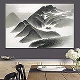 Hechuyue Druck Leinwand Gemälde Leinwand Gemälde Abstrakte Berg Chinesische Traditionelle Kalligraphie