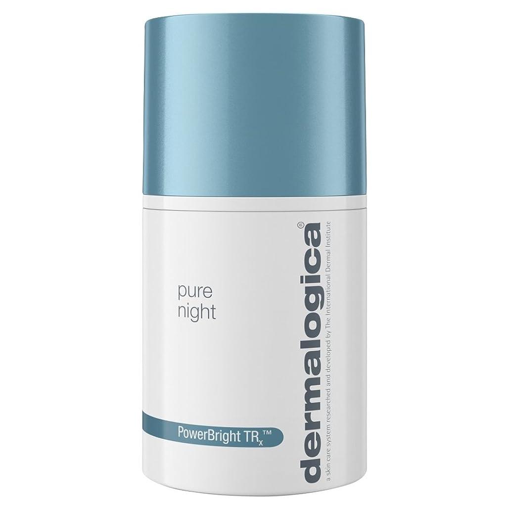 マイルド哲学者好色なダーマロジカPowerbright Trx?純粋な夜の保湿剤、50??ミリリットル (Dermalogica) (x6) - Dermalogica PowerBright TRx? Pure Night Moisturiser, 50ml (Pack of 6) [並行輸入品]