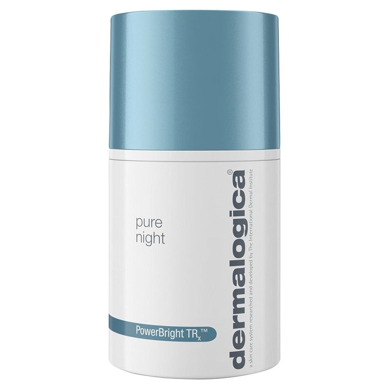 狼どうしたの添加ダーマロジカPowerbright Trx?純粋な夜の保湿剤、50??ミリリットル (Dermalogica) (x2) - Dermalogica PowerBright TRx? Pure Night Moisturiser, 50ml (Pack of 2) [並行輸入品]