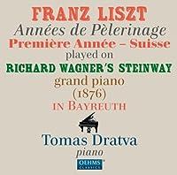 Annees De Pelerinage by FRANZ LISZT (2011-04-26)
