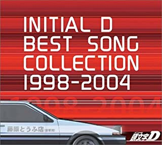 頭文字D BEST SONG COLLECTION 1998-2004