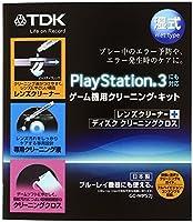 TDK プレイステーション3対応 レンズクリーナー湿式+クリーニングクロス GC-WPS2J