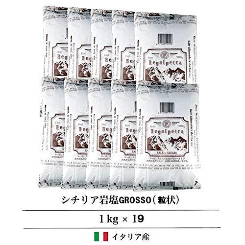 ファミリア・ファルコ・サーレ レガルペトラ 粗粒状 (約19kg/1kg×19袋) [イタリア シチリア] | 岩塩 ロックソルト 食用 直輸入 業務用