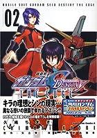 機動戦士ガンダムSEED DESTINY THE EDGE (2) (カドカワコミックスAエース)