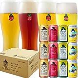 ベアレン醸造所 缶ビール ザ・デイ レモンラードラー 4種12本セット