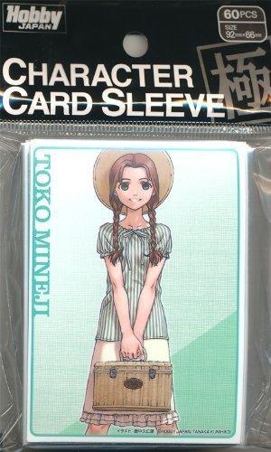 Child Far Kunihiko Tanaka Card Sleeve Mine Road by Hobby Japan by Hobby JAPAN
