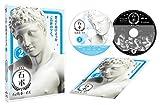 石膏ボーイズ Vol.2【Blu-ray】[Blu-ray/ブルーレイ]
