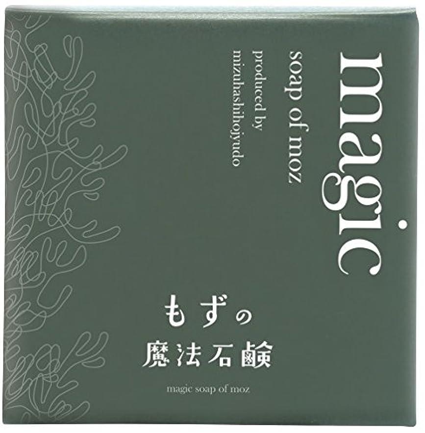 専門分配しますユニークな水橋保寿堂製薬 もずの魔法石鹸 80g