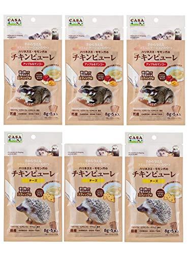 CASA(マルカン) ハリネズミ・モモンガのチキンピューレ(チーズ)3袋+(アップル&マンゴー)3袋 計6袋セット