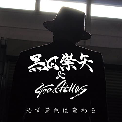 Takaya Kuroda & The Goodfellas