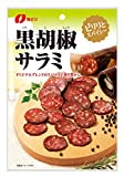 なとり 黒胡椒サラミ 50g×5袋