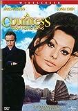 Countess From Hong Kong [DVD] [1967] [Region 1] [US Import] [NTSC]