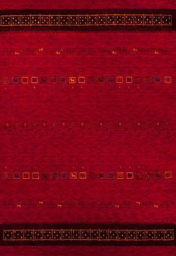 Moderner Gabbeh Teppich | Nachhaltig handgefertigt aus 100% Schurwolle mit Wollsiegel und Rugmark | 60 x 90 cm; Farbe: Rot | THEKO die markenteppiche - Lori Dream Gold
