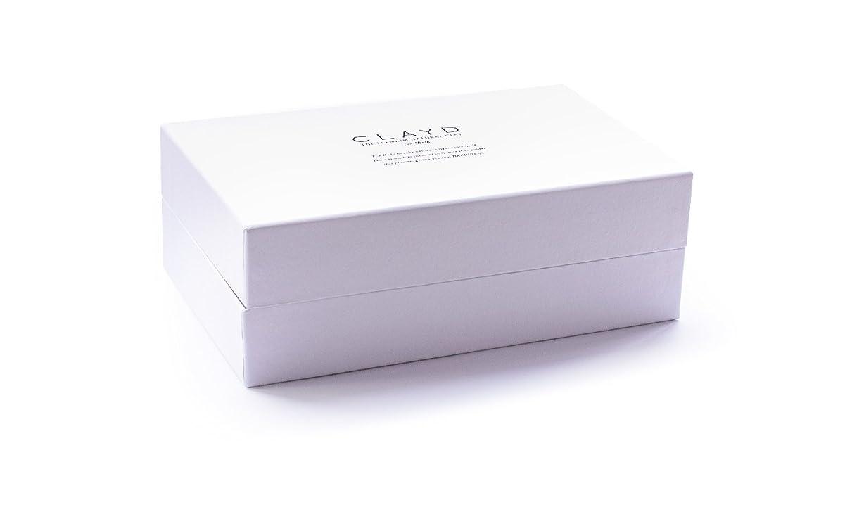 愛されし者組み立てる批判的にCLAYD for Bath(クレイドフォーバス)MONTH BOX(31袋入)